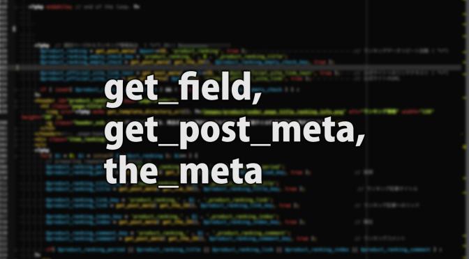 get_post_meta