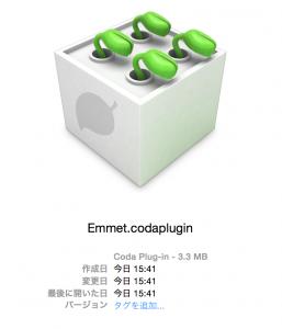 スクリーンショット 2014-12-02 15.41.55
