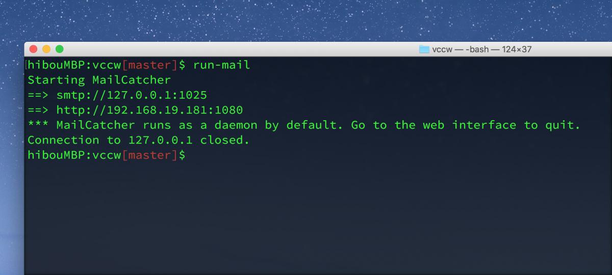 【修正版】VCCW起動時にMailCatcherを起動するエイリアス作ってみた